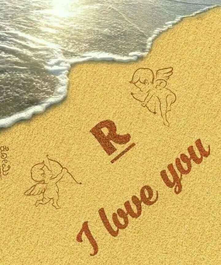 🔠 અક્ષર કળા - R abaeng I love you - ShareChat