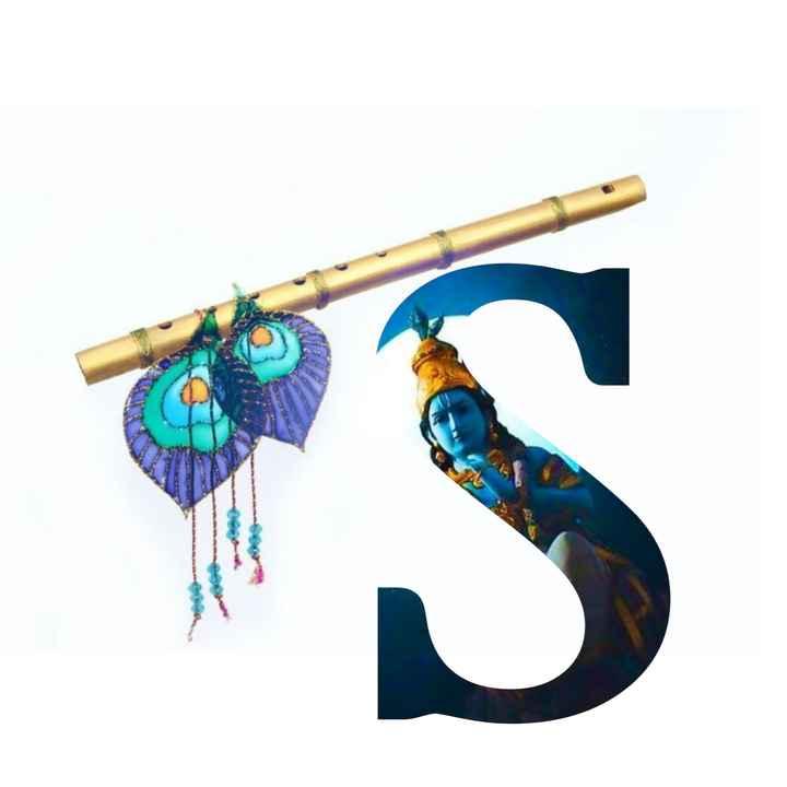 🔠 અક્ષર કળા - ShareChat