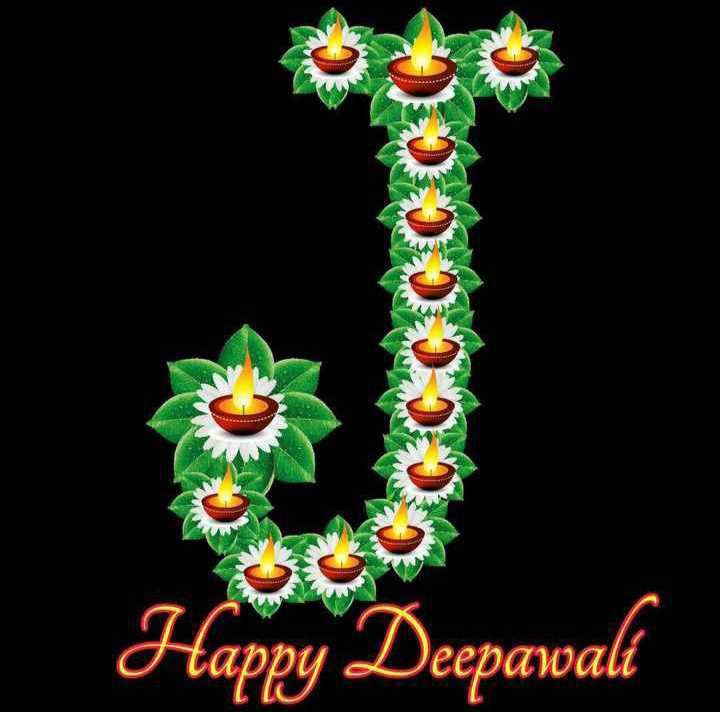 🔠 અક્ષર કળા - Support Happy Deepawali - ShareChat