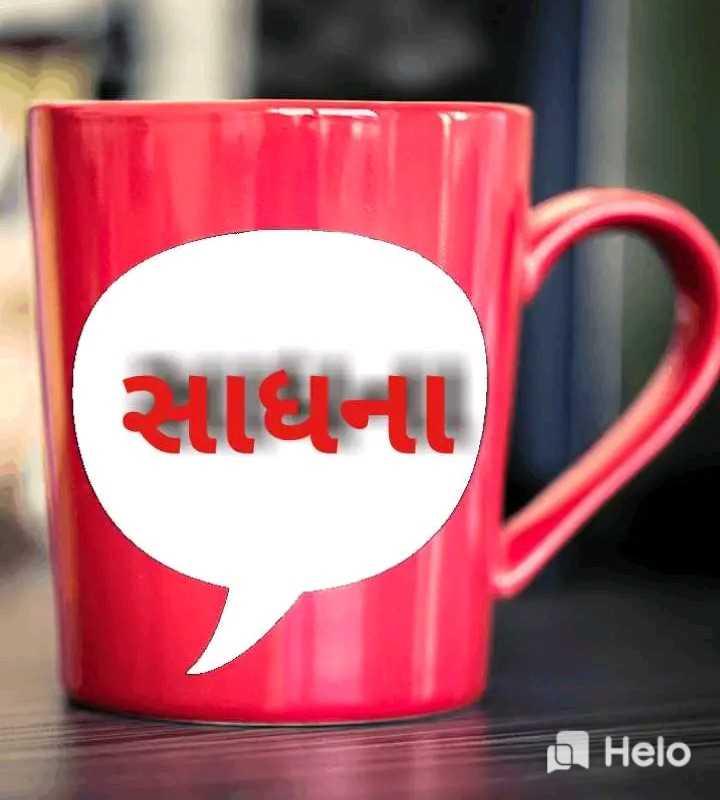 🔠 અક્ષર કળા - હાથના - ShareChat