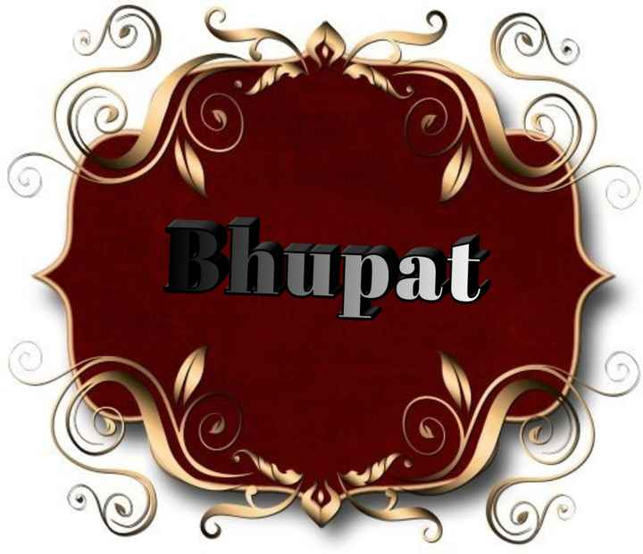 🔠 અક્ષર કળા - Bhupat - ShareChat