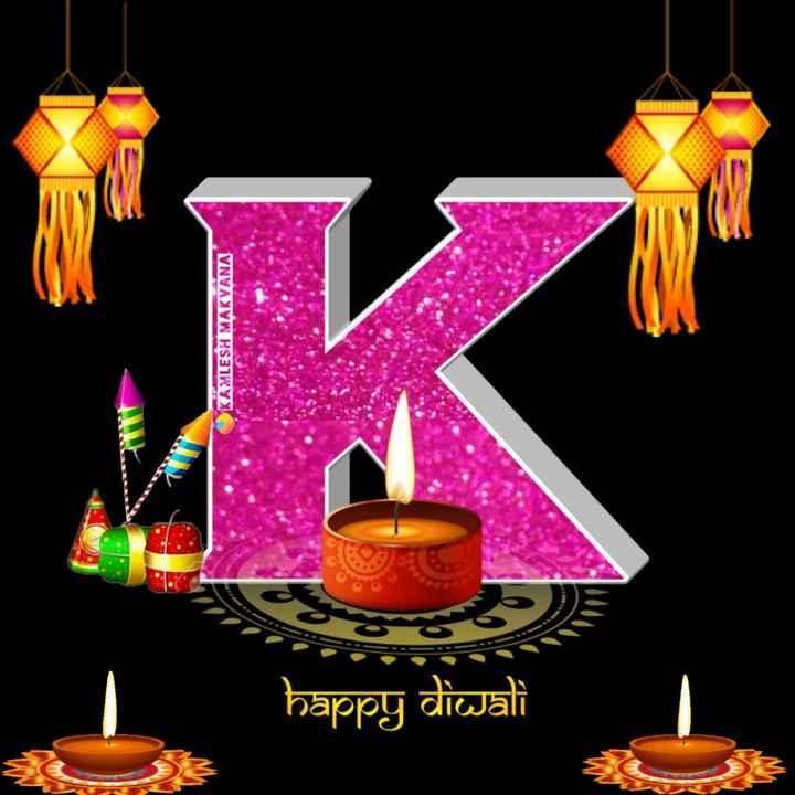 🔠 અક્ષર કળા - KAMLESH MAKVANA happy diwali - ShareChat