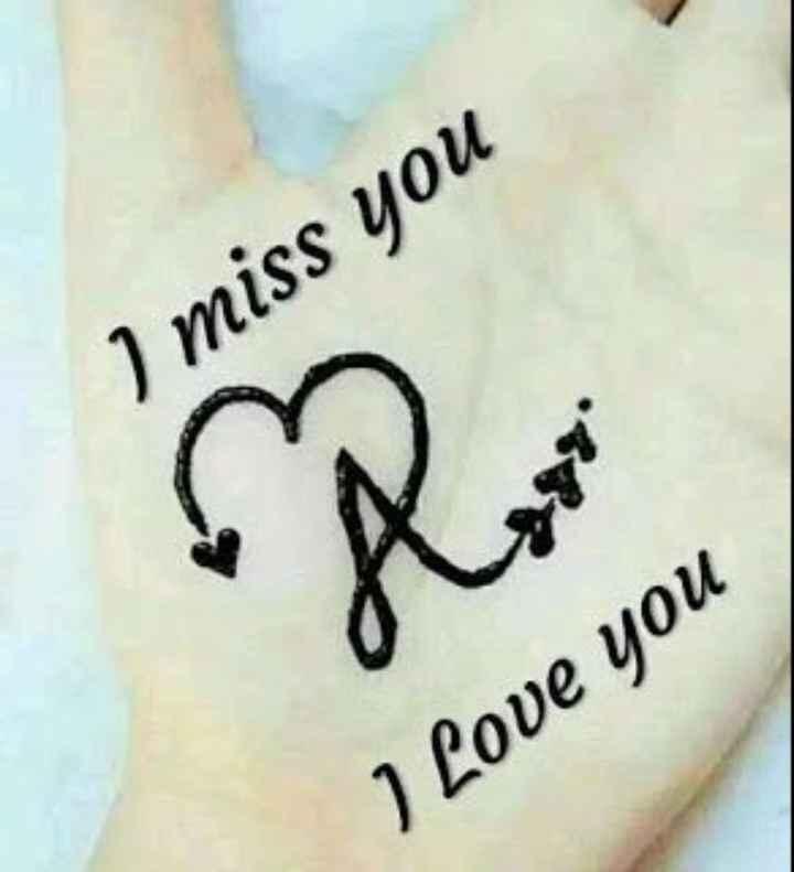 🔠 અક્ષર કળા - I miss you I love you - ShareChat