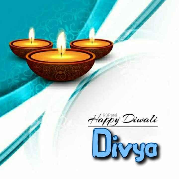 🔠 અક્ષર કળા - RSPatel Happy Diwali Divyo - ShareChat