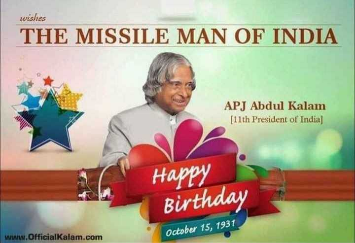 💐 અબ્દુલ કલામ જન્મજયંતિ - wishes THE MISSILE MAN OF INDIA APJ Abdul Kalam [ 11th President of India ] Happy Birthday www . OfficialKalam . com October 15 , 1931 - ShareChat