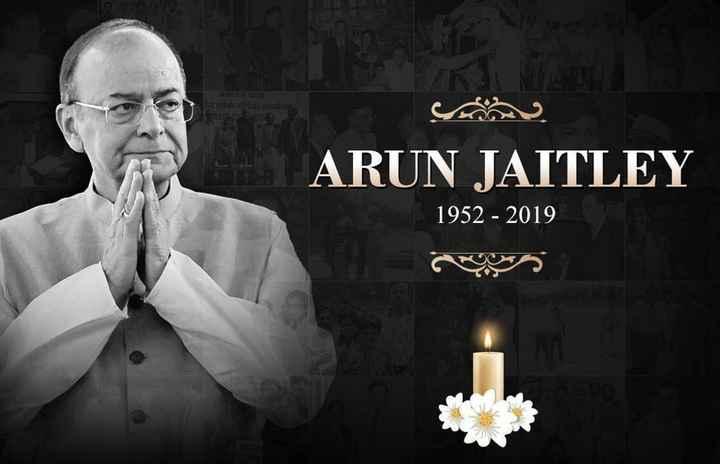 💐 અરુણ જેટલીનું નિધન - फाकारयाता ARUN JAITLEY 1952 - 2019 - ShareChat