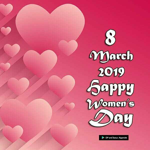 👩 આંતરરાષ્ટ્રીય મહિલા દિવસ 🧕 - March 2019 барру Women ' s Day DP and Status : Approide - ShareChat