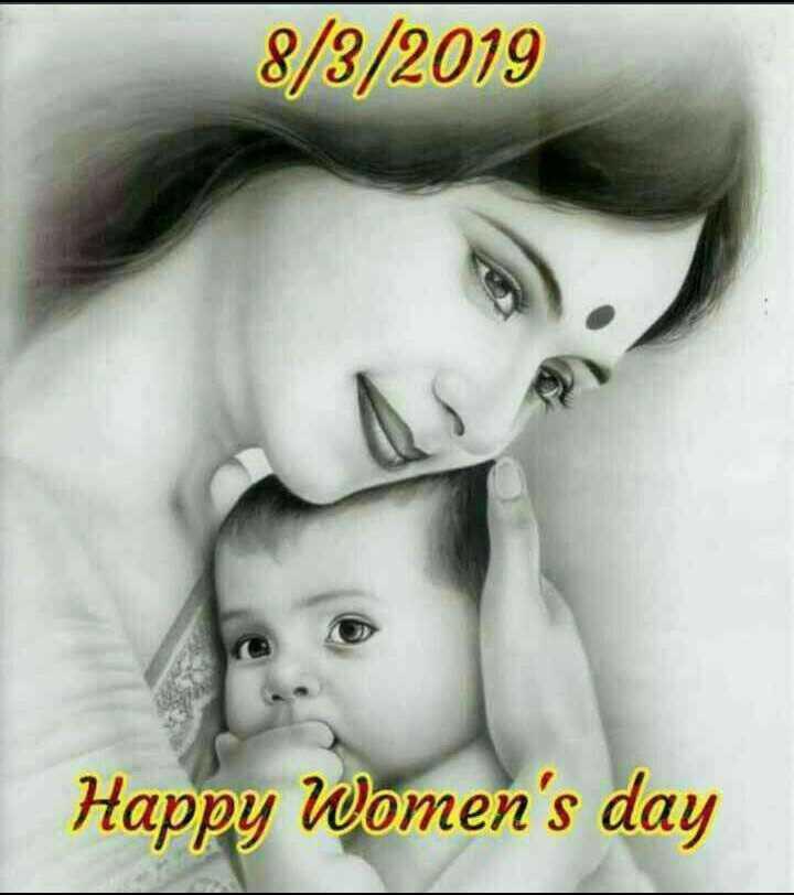 👩 આંતરરાષ્ટ્રીય મહિલા દિવસ 🧕 - 8 / 3 / 2019 Happy Women ' s day - ShareChat
