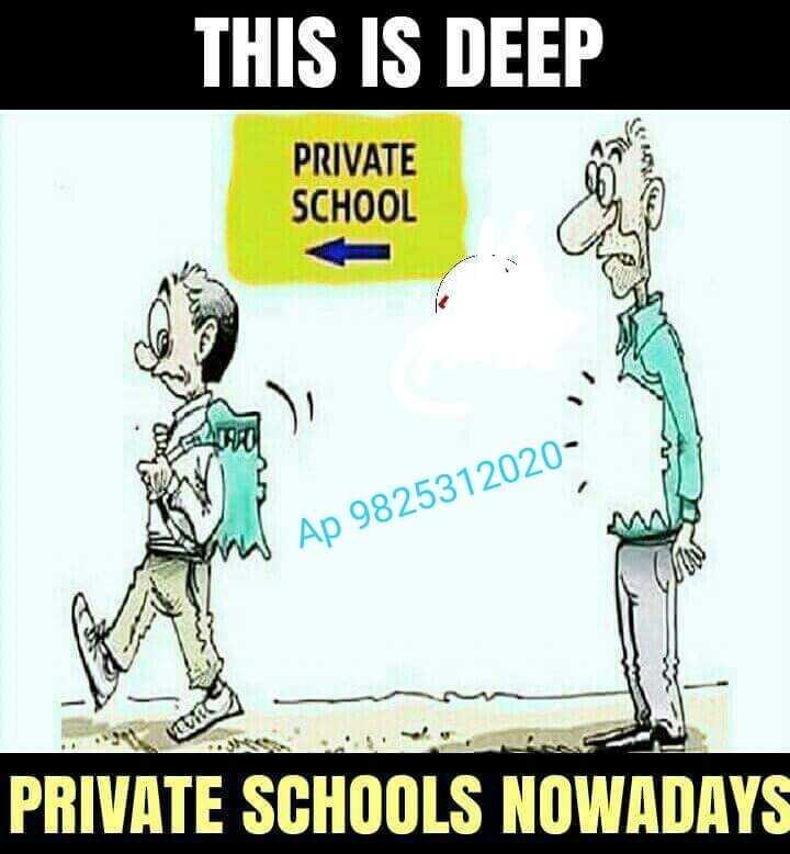 આજનુ શિક્ષણ - THIS IS DEEP PRIVATE SCHOOL ial Ap 9825312020 PRIVATE SCHOOLS NOWADAYS - ShareChat