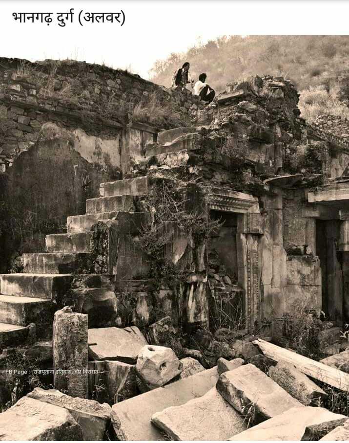 આપણી સંસ્કૃતિ - भानगढ़ दुर्ग ( अलवर ) FB Page : राजपूताना इतिहास और विरासत - - ShareChat