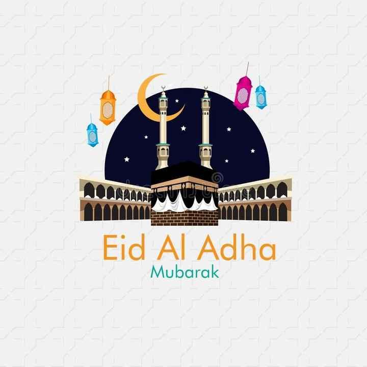 🌙 ઈદ-ઉલ્-અઝ્હા - Dc Eid Al Adha Mubarak - ShareChat