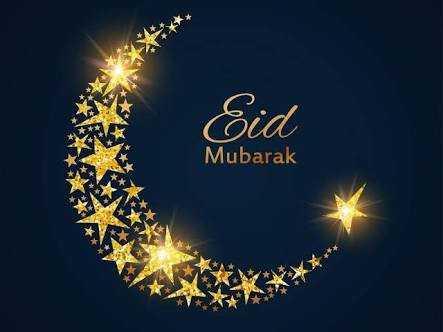 🌙 ઈદ-ઉલ્-અઝ્હા - Eid Mubarak - ShareChat