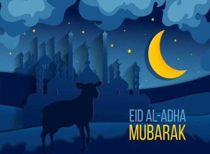 🌙 ઈદ-ઉલ્-અઝ્હા - EID AL - ADHA MUBARAK - ShareChat