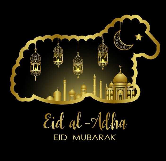 🌙 ઈદ-ઉલ્-અઝ્હા - Eid al - Adha EID MUBARAK - ShareChat