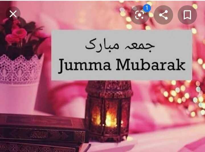 🕌 ઈબાદત - جمعہ مبارک Jumma Mubarak - ShareChat