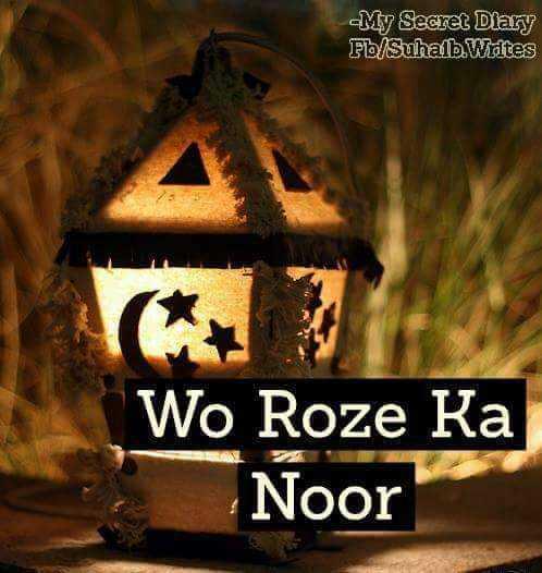 🕌 ઈબાદત - My Secret Diary Fb / Suhalb . Writes Wo Roze Ka Noor - ShareChat