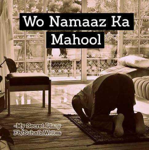 🕌 ઈબાદત - Wo Namaaz Ka Mahool - My Secret Diary Fb / Suhaib . Widtes - ShareChat