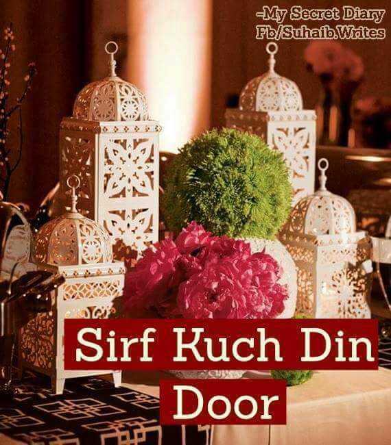 🕌 ઈબાદત - My Secret Diary Fb / Suhaib . Wates Sirf Kuch Din Door PD II - ShareChat