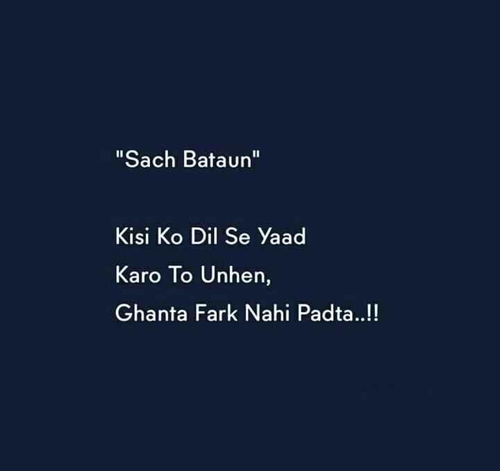 😈 એટિટ્યુડ સ્ટેટ્સ - Sach Bataun Kisi Ko Dil Se Yaad Karo To Unhen , Ghanta Fark Nahi Padta . . ! ! - ShareChat