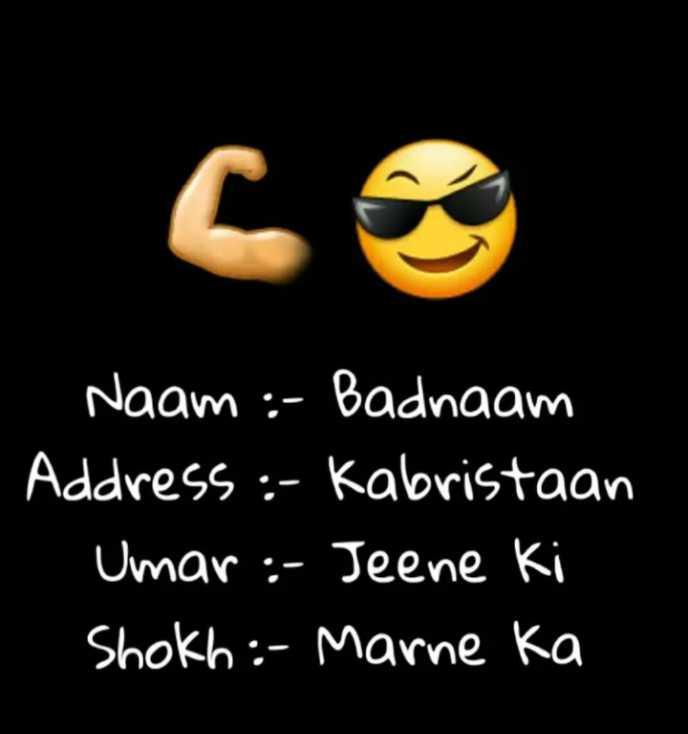 😈 એટિટ્યુડ સ્ટેટ્સ - Naam : - Badnaam Address : - Kabristaan Umar : - Jeene Ki Shokh : - Marne ka - ShareChat