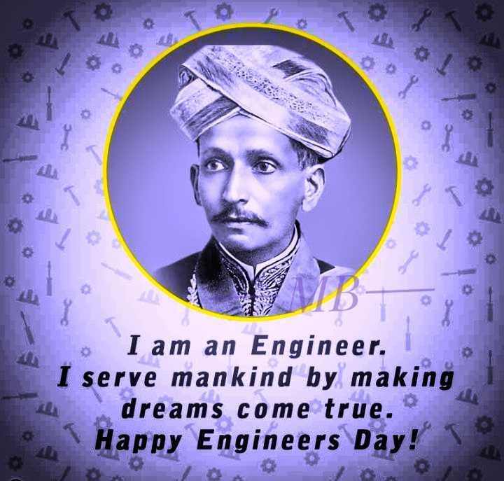 🎓 એન્જિનિયર દિવસ - Eglo oo I am an Engineer . I serve mankind by making dreams come true . Happy Engineers Day ! - ShareChat
