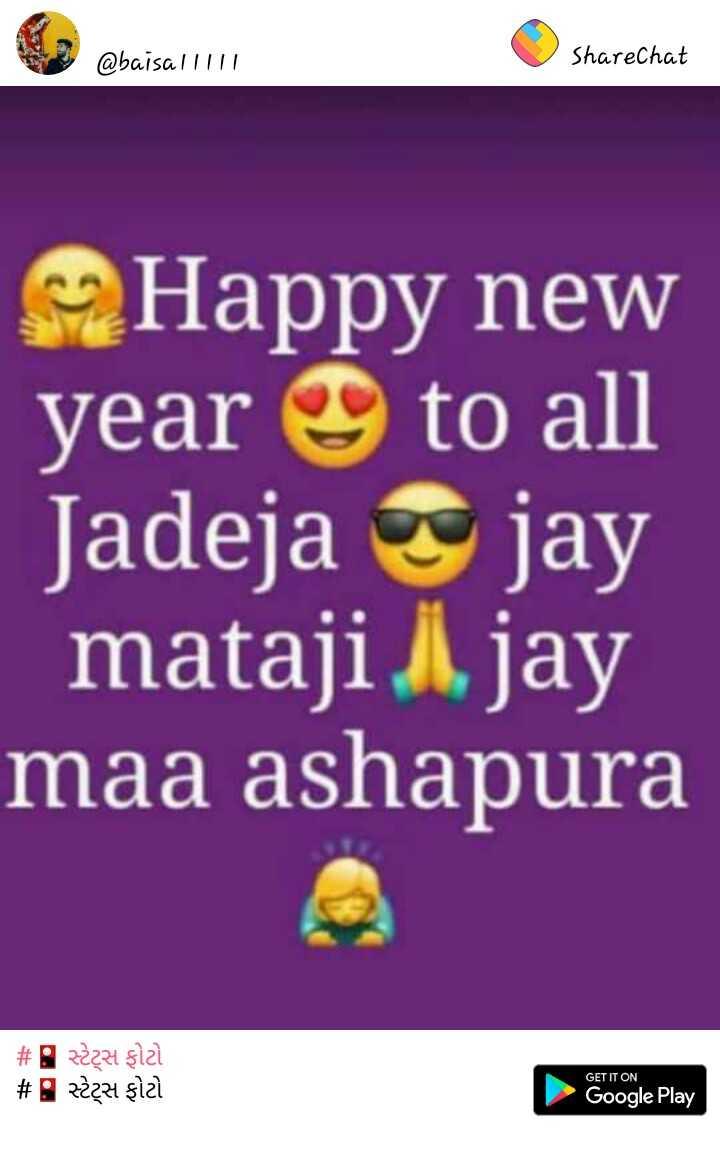 🎉 કચ્છી નવું વર્ષ - @ baisalllll ShareChat Happy new year to all Jadeja jay mataji Ajay maa ashapura # # 22224 sizi 22274 şizi GET IT ON Google Play - ShareChat