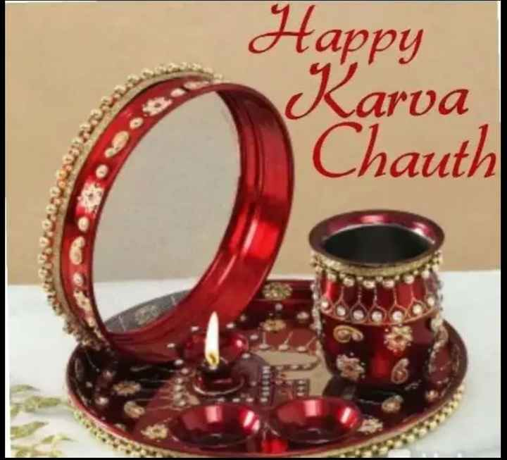 🌝 કરવા ચોથ - Happy Karva Chauth - ShareChat