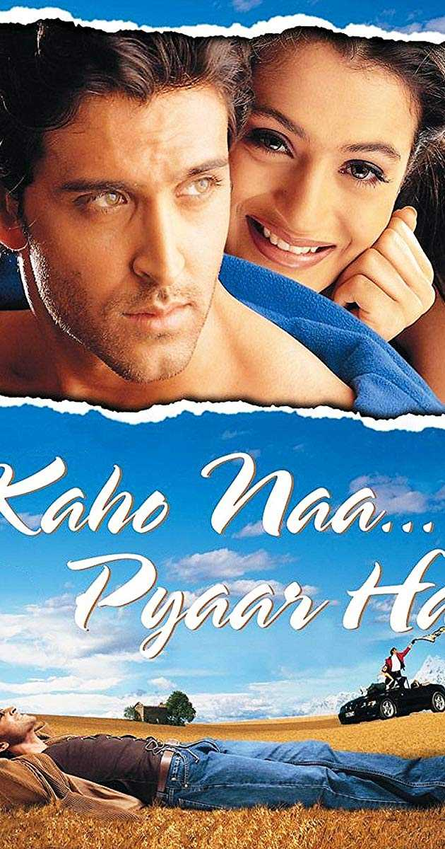 🎬 કહો ના પ્યાર હે : 20 વર્ષ પુરા - Kaho Naa . . . Pyaar Ho - ShareChat