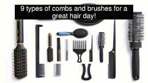 🤣 કાંસકો દિવસ - 9 types of combs and brushes for a great hair day ! - ShareChat