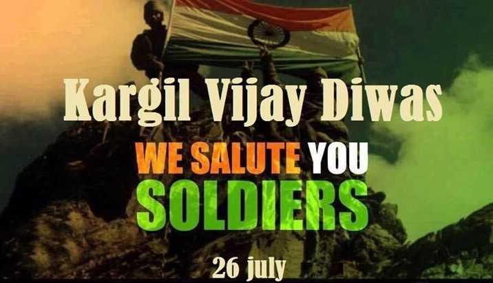🚩 કારગીલ વિજય દિવસ - Kargil Vijay Diwas WE SALUTE YOU SOLDIERS 26 july - ShareChat
