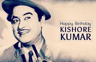 💐 કિશોર કુમાર જન્મજ્યંતિ - Happy Birthday KISHORE KUMAR - ShareChat