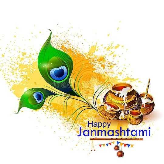 🙏 કૃષ્ણ જન્માષ્ટમી - Happy Janmashtami - ShareChat