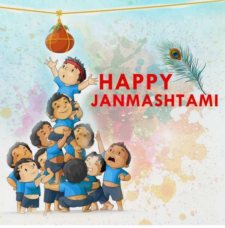 🤗 કૃષ્ણ જન્મોત્સવ : 2019 - HAPPY JANMASHTAÑI - ShareChat