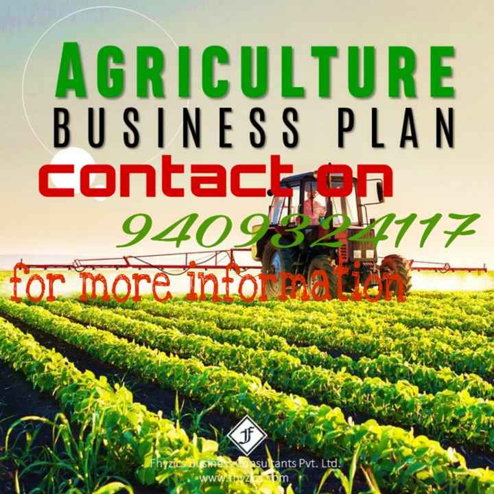 🥜 ખેતીવાડી 🌾 - AGRICULTURE BUSINESS PLAN contacten 9409417117 for more into . Fhyzics Busmesso su tants Pvt . Ltd . WWW . In zam - ShareChat