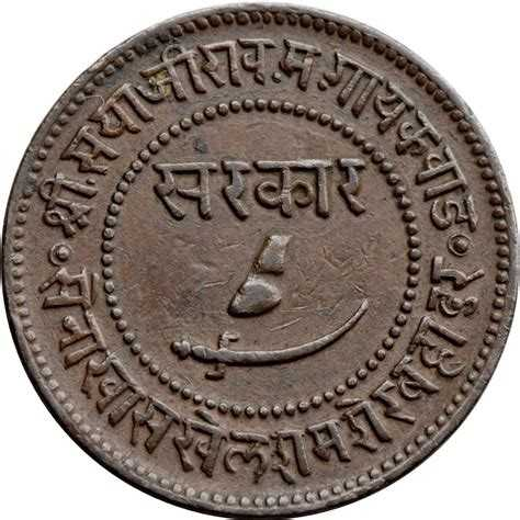 🤗 ગુજરાતનો ભવ્ય વારસો - १९९० सदर - ShareChat