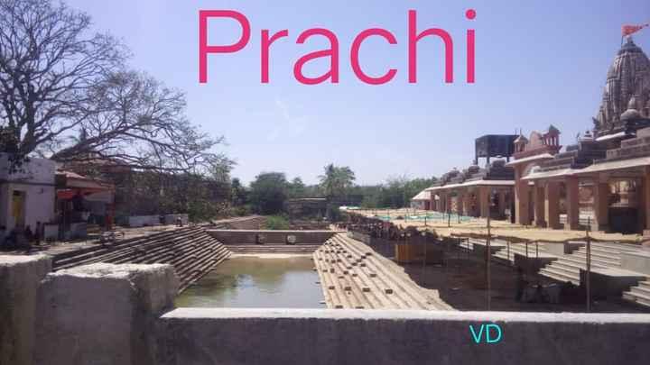 🤗 ગુજરાતનો ભવ્ય વારસો - Prachi VD - ShareChat
