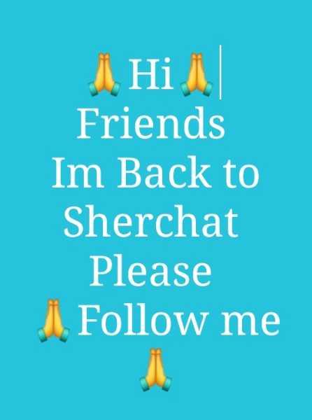 📝 ગુજ્જુ શાયરી - ЛНіл Friends Im Back to Sherchat Please 1 . Follow me - ShareChat