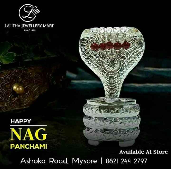 🐍 ગોગા સરકાર - LALITHA JEWELLERY MART SINCE 1956 HAPPY NAG PANCHAMI Available At Store Ashoka Road , Mysore | 0821 244 2797 - ShareChat