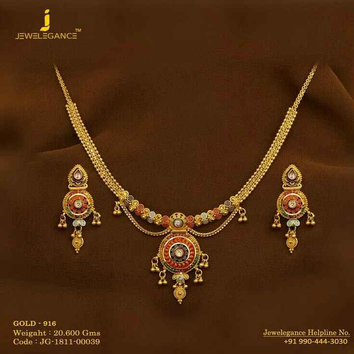👸 ઘરેણાં ડિઝાઇન - _ TM JEWELEGANCE Gooood 3805606BGE . OSTRES € ARIS GOLD - 916 Weigaht : 20 . 600 Gms Code : JG - 1811 - 00039 Jewelegance Helpline No . + 91 990 - 444 - 3030 - ShareChat
