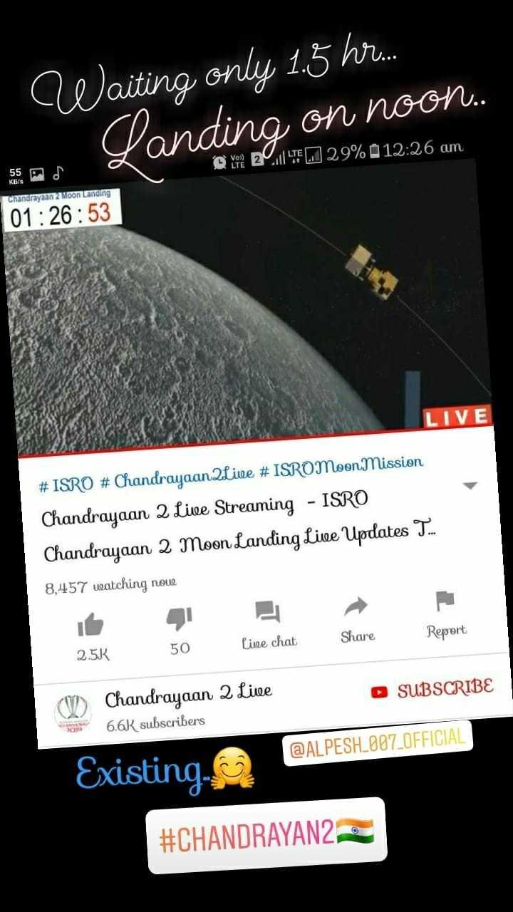 🌛 ચાંદ અને અંધારાનો વિડિઓ - Waiting only 1 . 5 hr Danding : 22 % 212 : 26 am You 2 . 14 29 % 12 : 26 am Chandrayaan 2 Moon Landing 01 : 26 : 53 LIVE # ISRO # Chandrayaan2Live # ISROMoon Mission Chandrayaan 2 Live Streaming - ISRO Chandrayaan 2 Moon Landing Live Updates T . m . 8 , 457 watching noue Share Report Live chat 2 . 5K 50 O SUBSCRIBE ( W ) Chandrayaan 2 Live 6 . 6K subscribers @ ALPESH _ 007 _ OFFICIAL Existing . cz # CHANDRAYAN2 - ShareChat