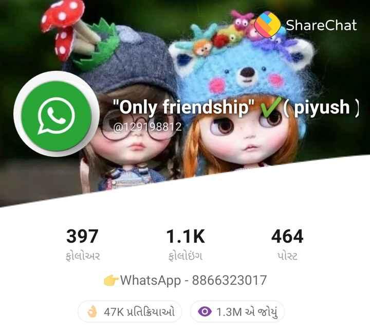 🍱 ચોમાસા ની વાનગી - ShareChat Only friendship @ 129198812 ( piyush ) 397 ફોલોઅર 1 . 1K 464 ફોલોઇંગ પોસ્ટ WhatsApp - 8866323017 6 47K પ્રતિક્રિયાઓ 0 1 . 3M એ જોયું - ShareChat