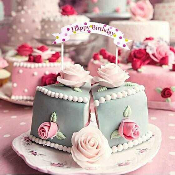 🎂 જન્મદિવસ - • Happy Birthday - ShareChat