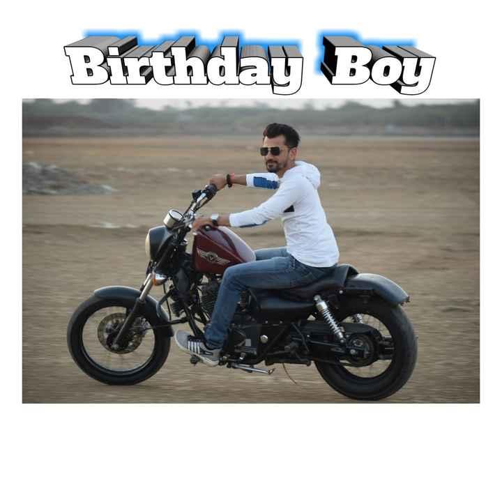 🎂 જન્મદિવસ - Birthday Boy - ShareChat
