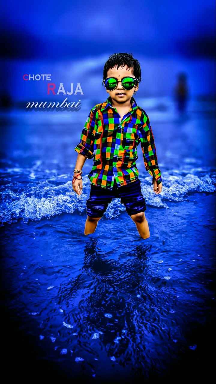 🎂 જન્મદિવસ - CHOTE AJA mumbai BE - ShareChat