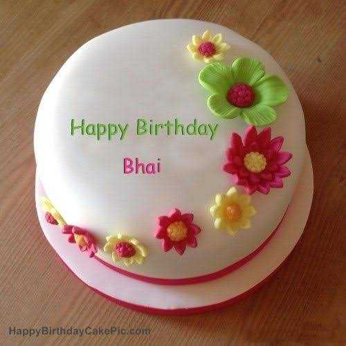 🎂 જન્મદિવસ - Happy Birthday Bhai Happy Birthday CakePic . com - ShareChat