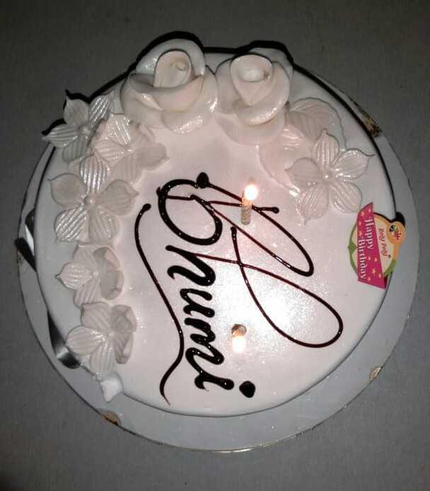 🎂 જન્મદિવસ - Roly Poly Happy Birthday Bhumi - ShareChat