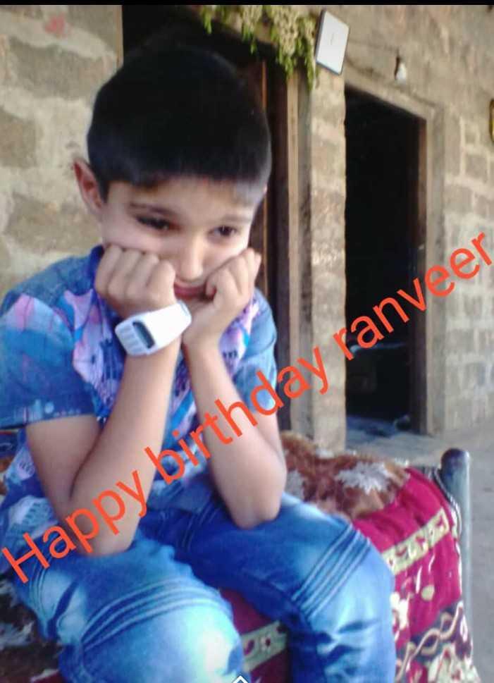 🎂 જન્મદિવસ - Happy bythey rany er - ShareChat