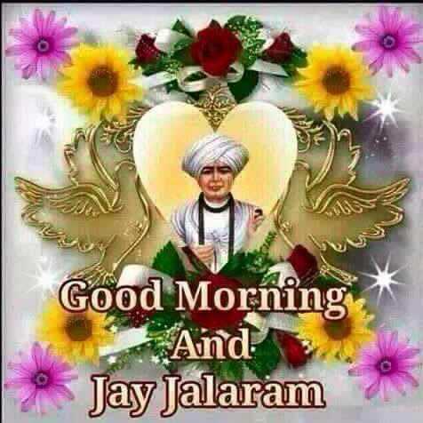 જય જલારામ બાપા - ShareChat