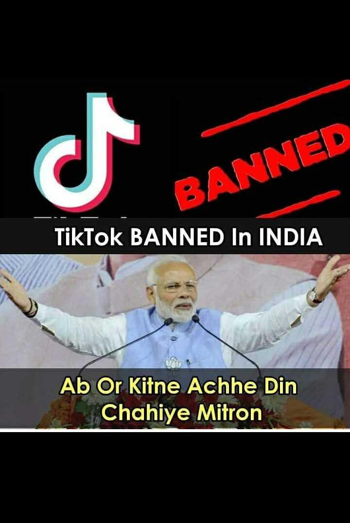 જય ટીડેક - BANNER BANNED In INDIA US Ab Or Kitne Achhe Din Chahiye Mitron - ShareChat