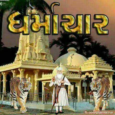 જય મતિયા દેવ🇺🇬 - માચાર fb . corridharmachar - ShareChat